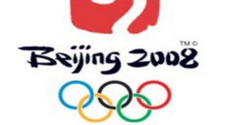 הפוסטר של אולימפיאדת בייג'ין