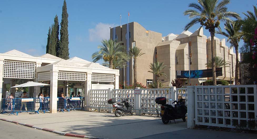 סטודנטים ערבים ויהודים התעמתו בהפגנה באוניברסיטה