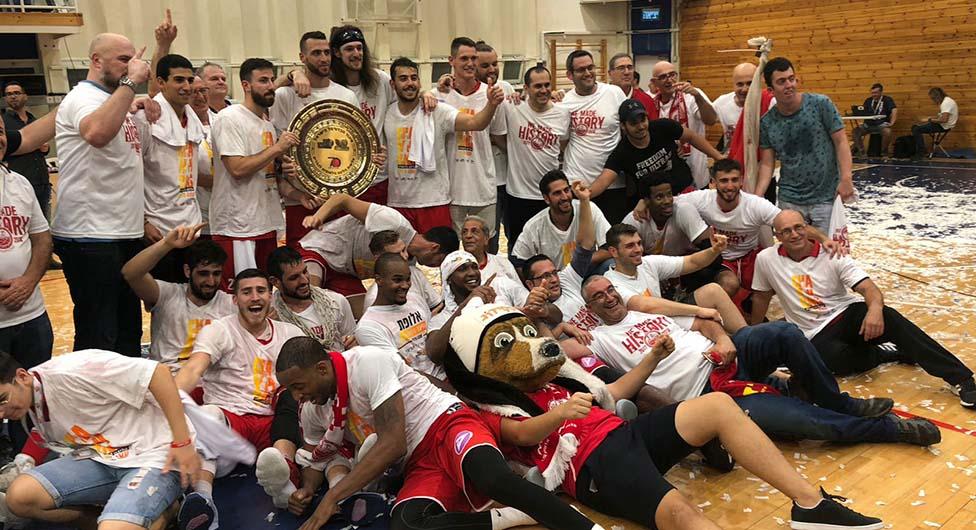 היסטוריה: גם קבוצת הכדורסל בליגת העל