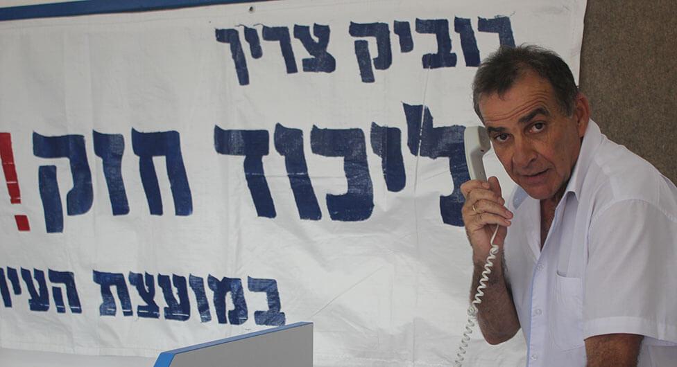 """""""רוביק עוד יהיה ראש ממשלה, ומדינת ישראל תרוויח"""""""