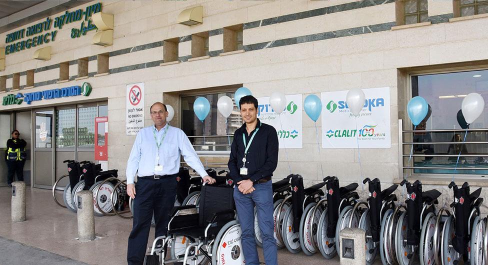 """""""סורוקה"""": כיסאות גלגלים להשאלה בחינם"""