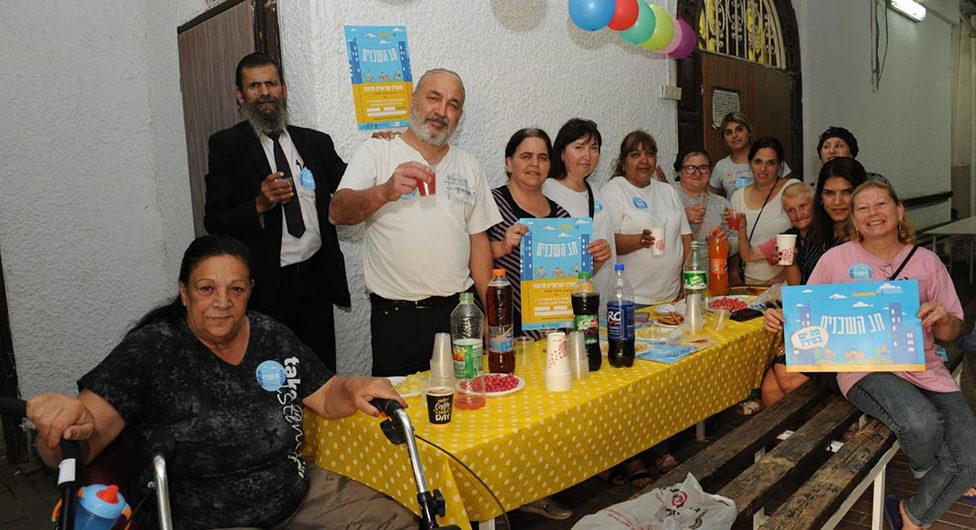 חג השכנים בשכונה ד' בבאר שבע