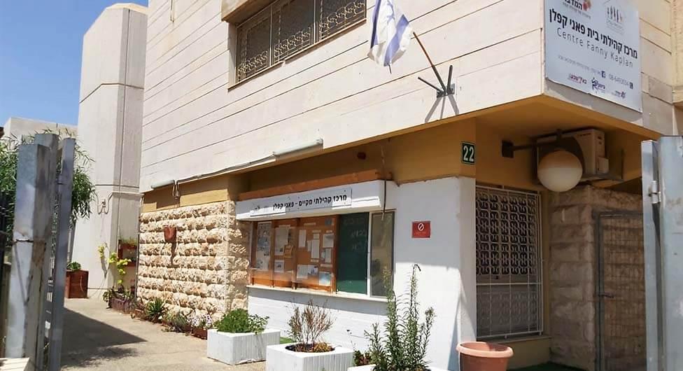 """פעילויות קיץ לילדי דיירים ב""""עמידר"""" בבאר שבע"""