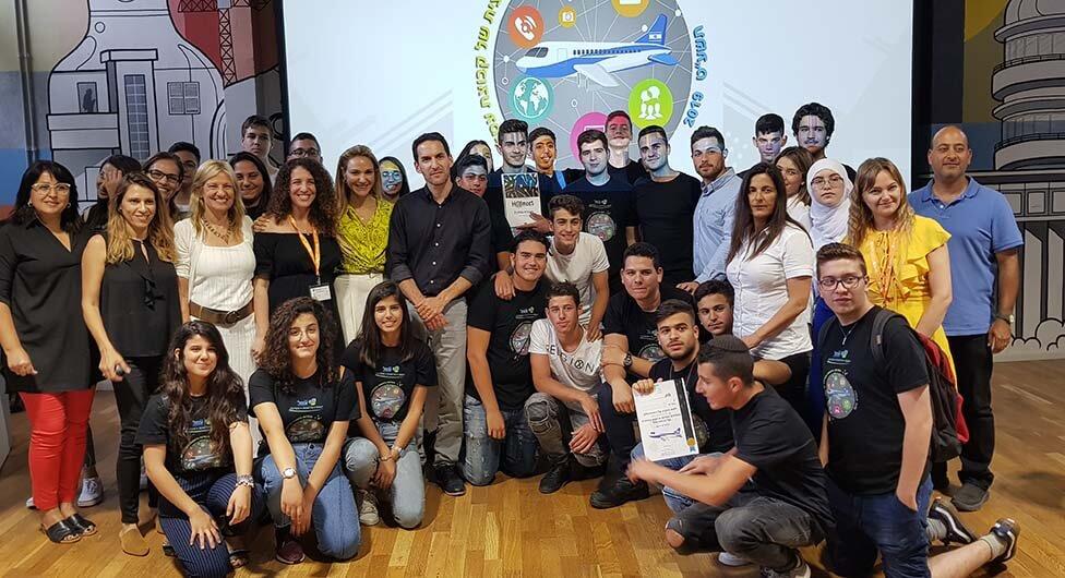 """פרויקט של תלמידי """"עמל רמות"""" באר שבע לגמר תחרות ארצית של הרשת"""