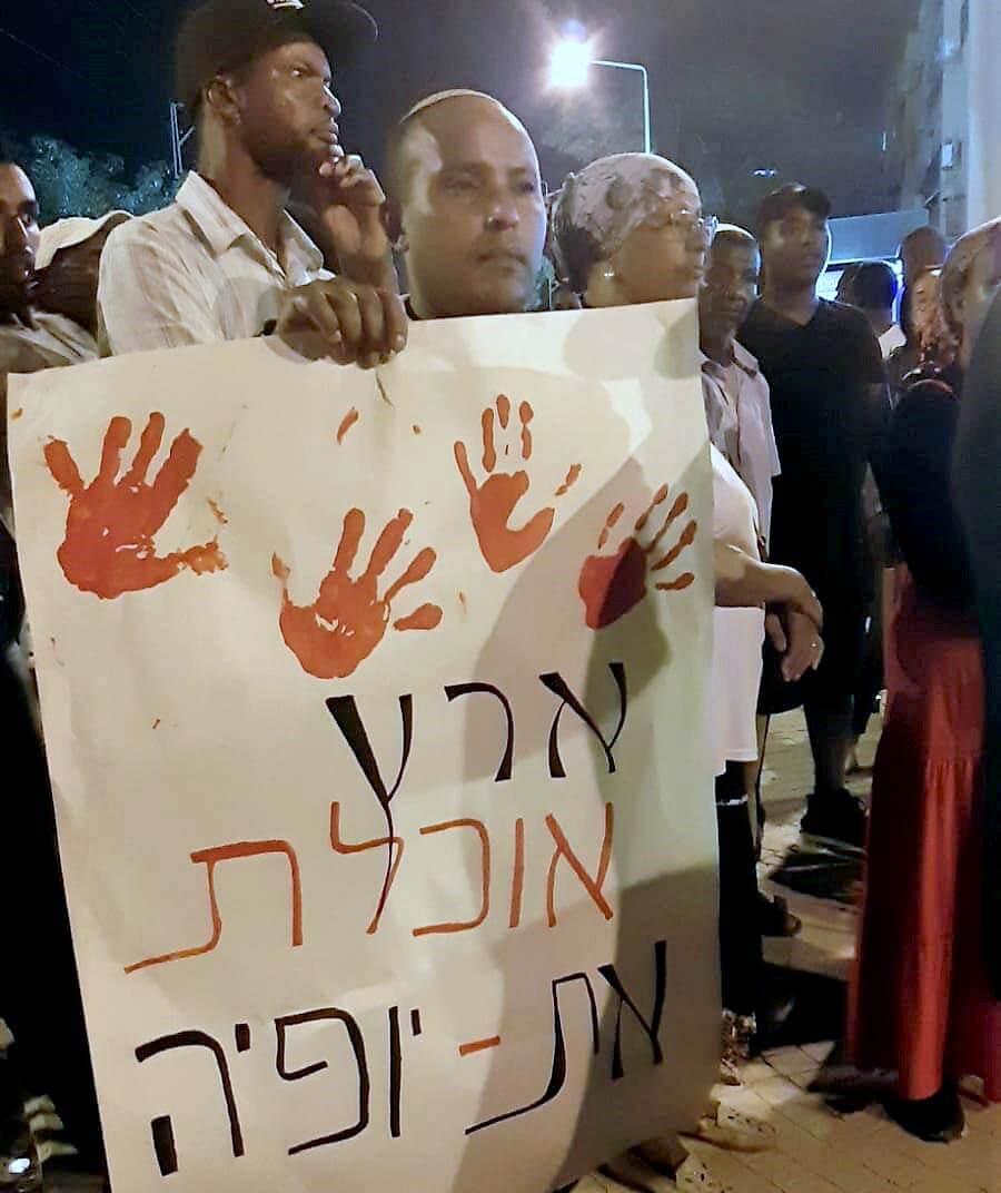 בלעדי: בוטלה הפגנה נגד המועצה הדתית בבאר שבע