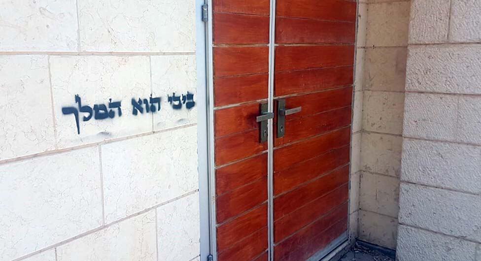 חוללו קירות בתי כנסת בבאר שבע