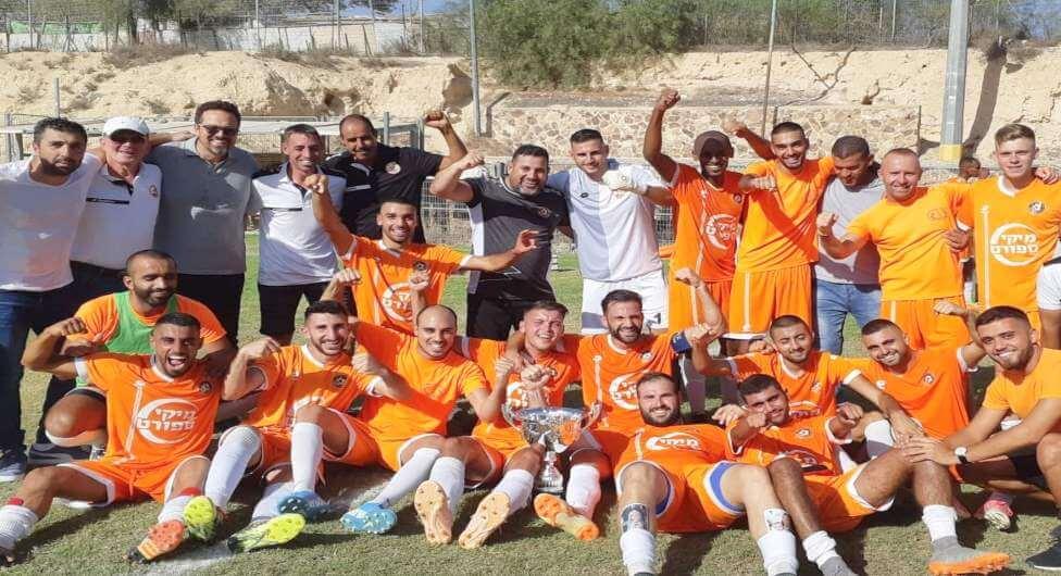 ניצחו והניפו: ערד היא מחזיקת גביע ליגה ג' דרום