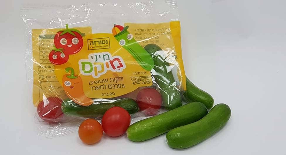 ירקות לכל ילד