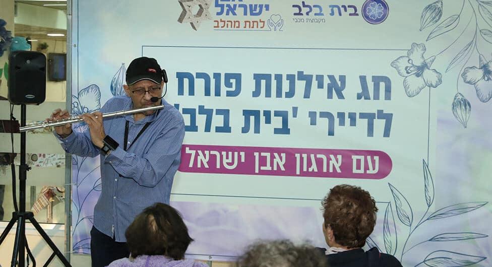 """מתנדבי עמותת """"אבן ישראל"""" למען המאושפזים ב""""בית בלב"""" בעומר"""
