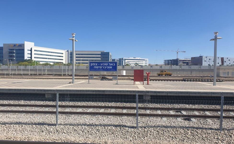 רכבת ישראל שדרגה את תחנות באר שבע