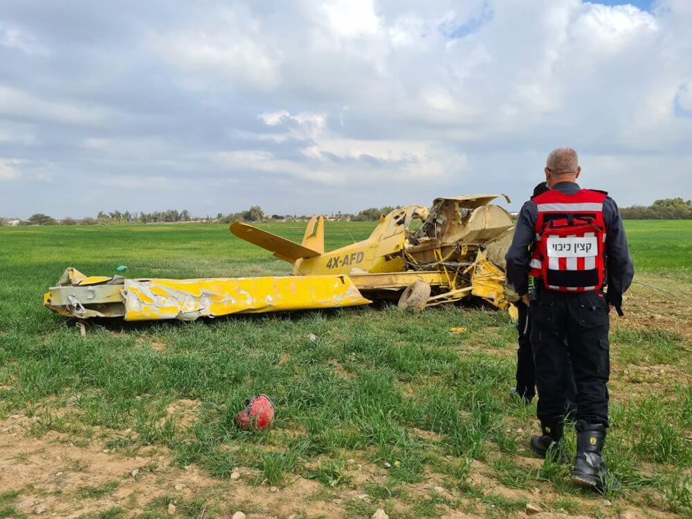 מטוס ריסוס התרסק ליד מושב גילת